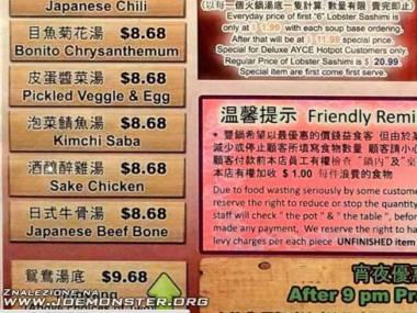 Zdjęcia głodujących dzieci w menu chińskiej restauracji, aby przestrzec klientów przed marnowaniem jedzenia