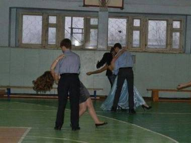 Trening tańca na sucho