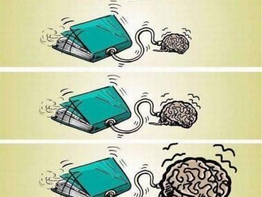 Wiedza pompowana do mózgownicy