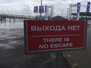 Idealne tłumaczenie z rosyjskiego - Brak wyjścia