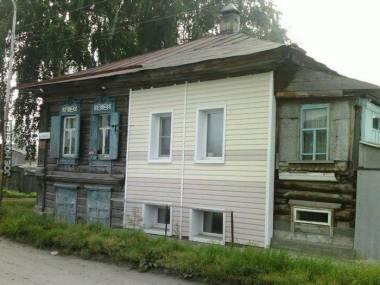 Ten dom jest jednocześnie w kilku strefach czasowych