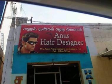 Nietypowy fryzjer