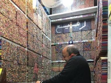 Sklep z ołówkami. Teheran, Iran.