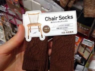 Skarpetki dla krzesła