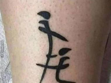 Mój pierwszy w życiu tatuaż znaczy przyjaźń po chińsku