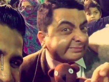 Pakistański Jaś Fasola