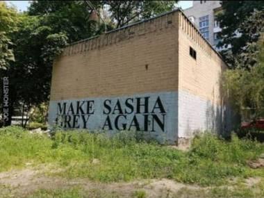 Podpisuję się pod muralem